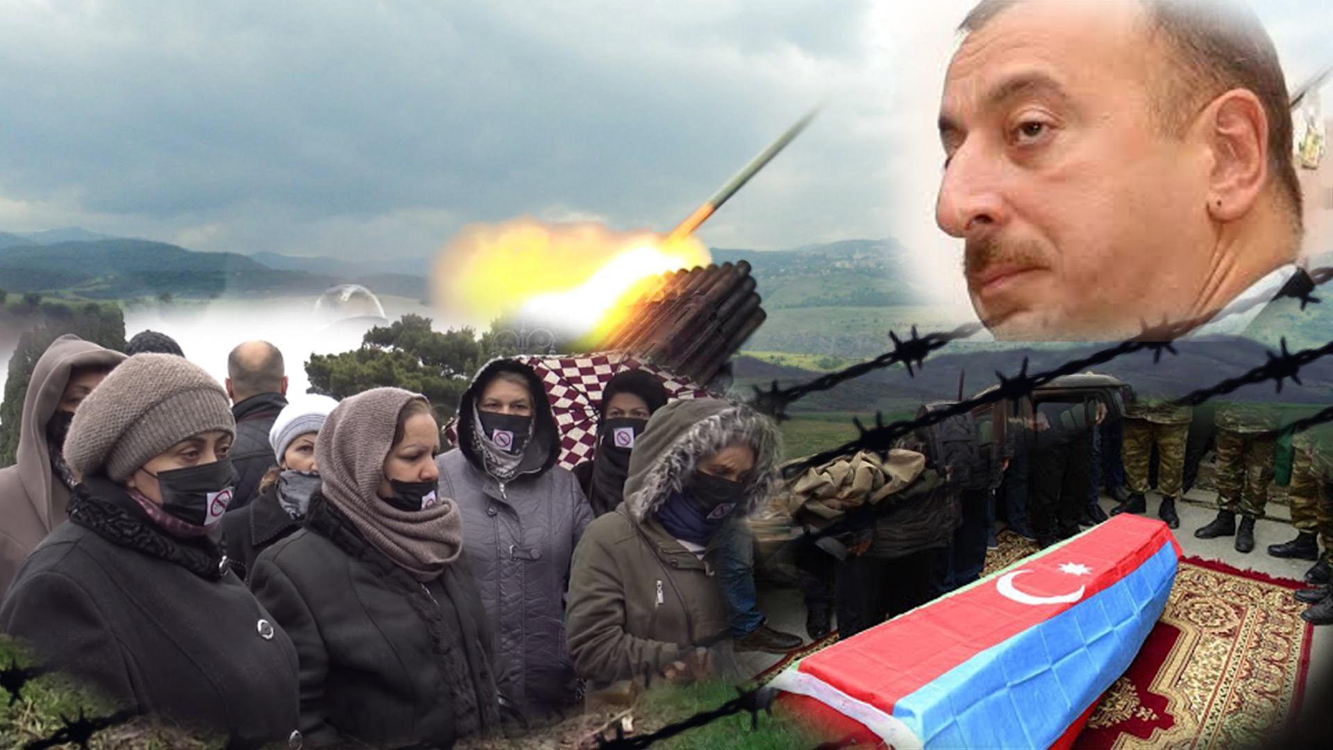Трон Алиева опасно шатается - Азербайджан скоро будет не таким, каким был  до 27 сентября